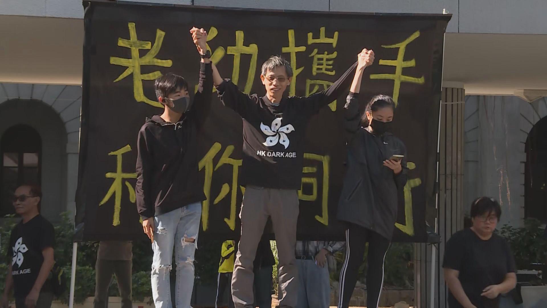 中學生和銀髮族發起集會