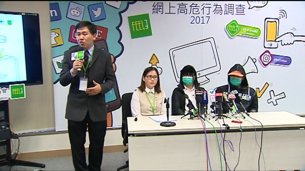 調查:兩成學生認同網上沒責任