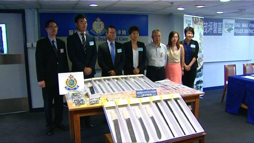 警方秀茂坪拘21人涉青少年犯罪
