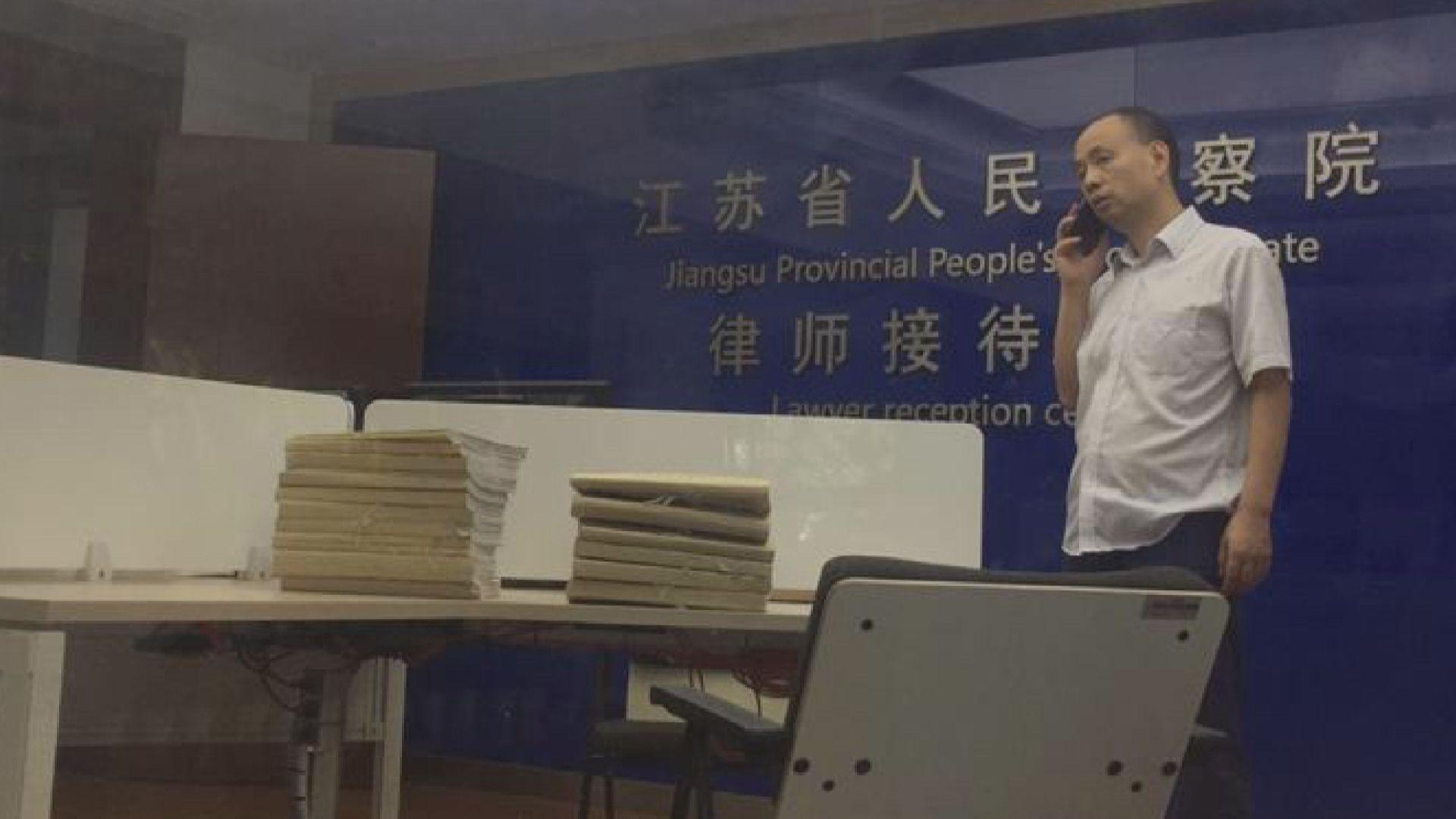 維權律師余文生被捕兩年多首次獲准見律師