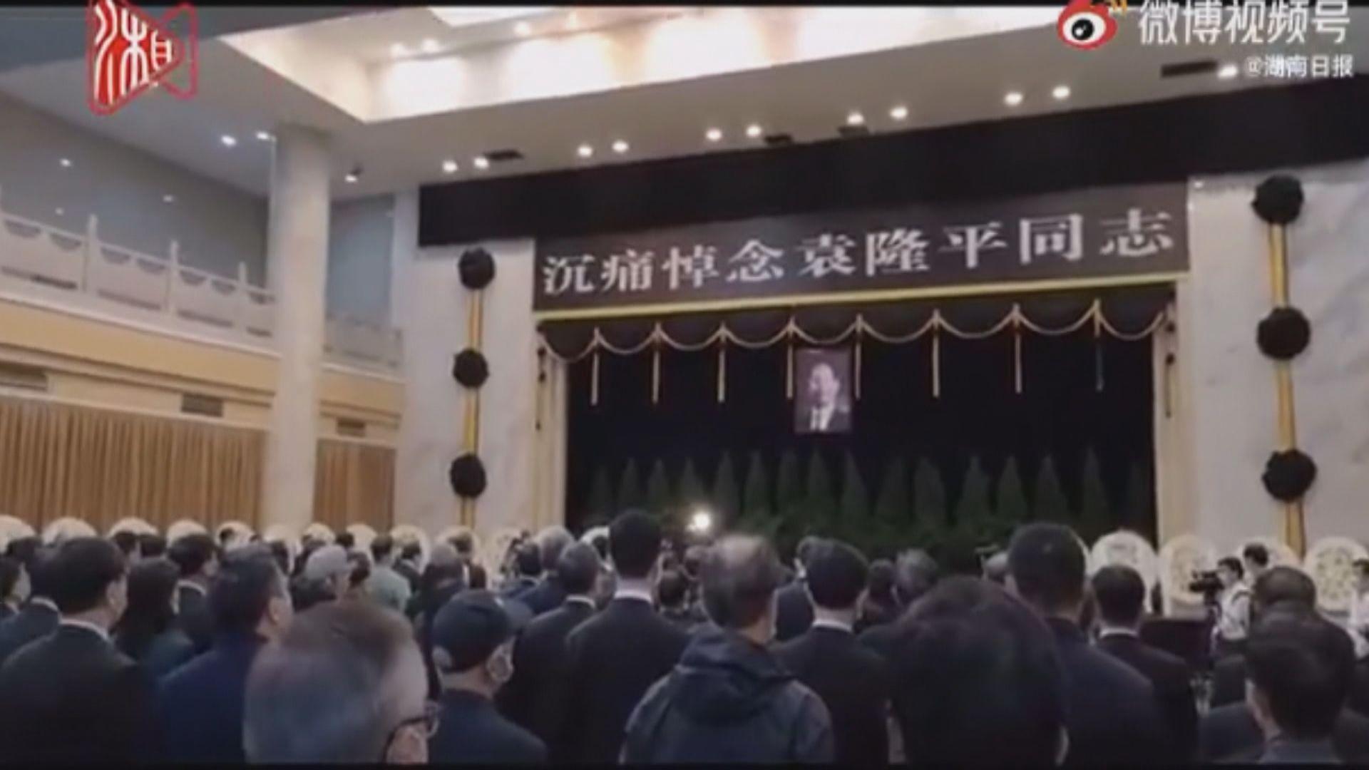 袁隆平遺體送別儀式在湖南長沙舉行
