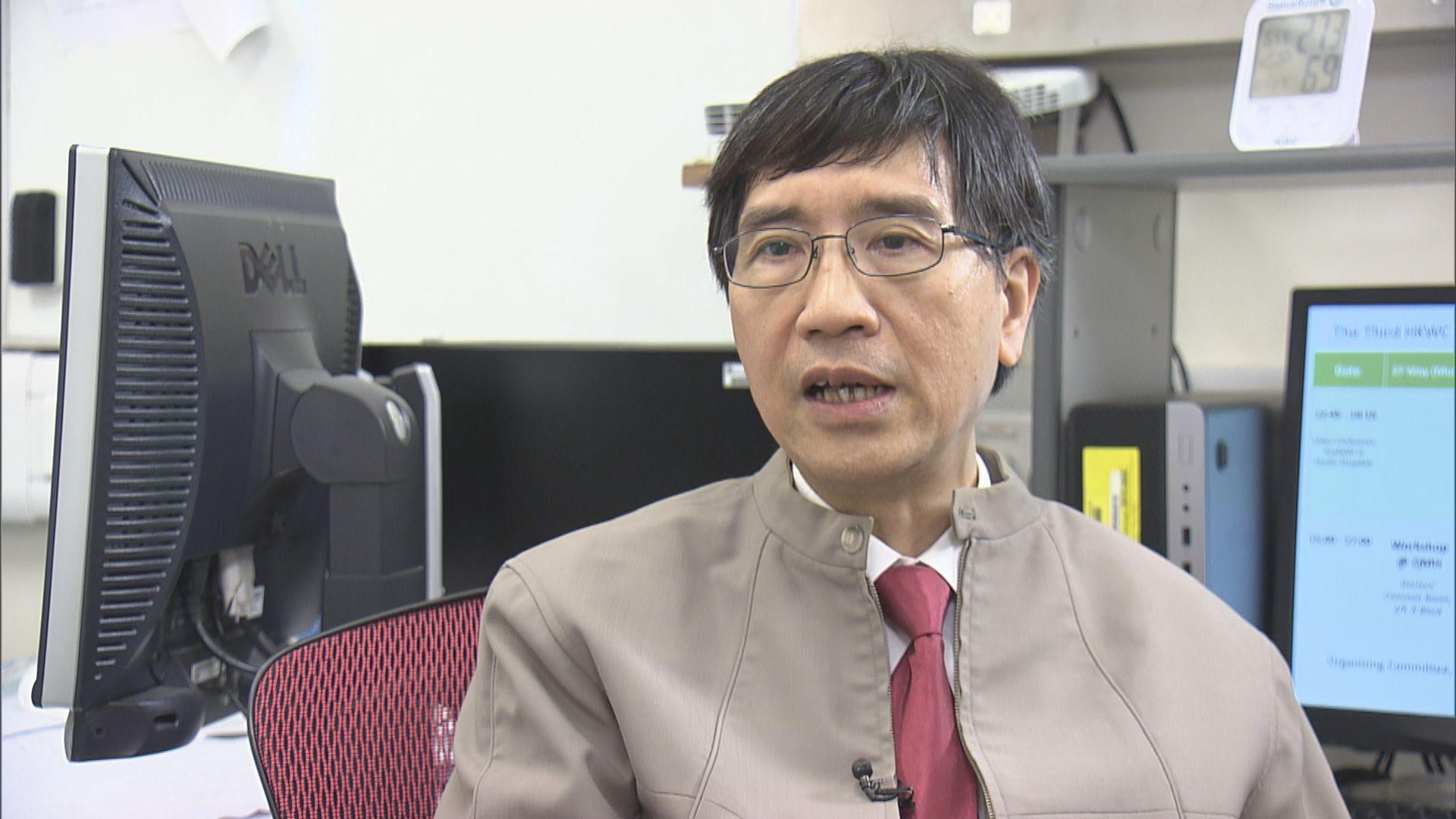 袁國勇提出特赦衝擊中被檢控人士