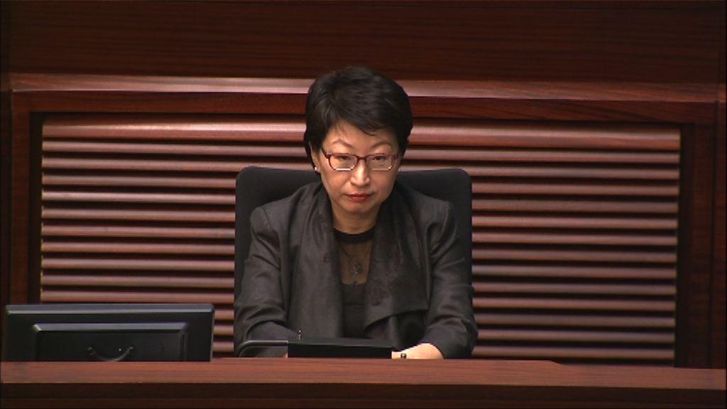 特首辦:鄭若驊辭去仲裁員職務有違應負責任
