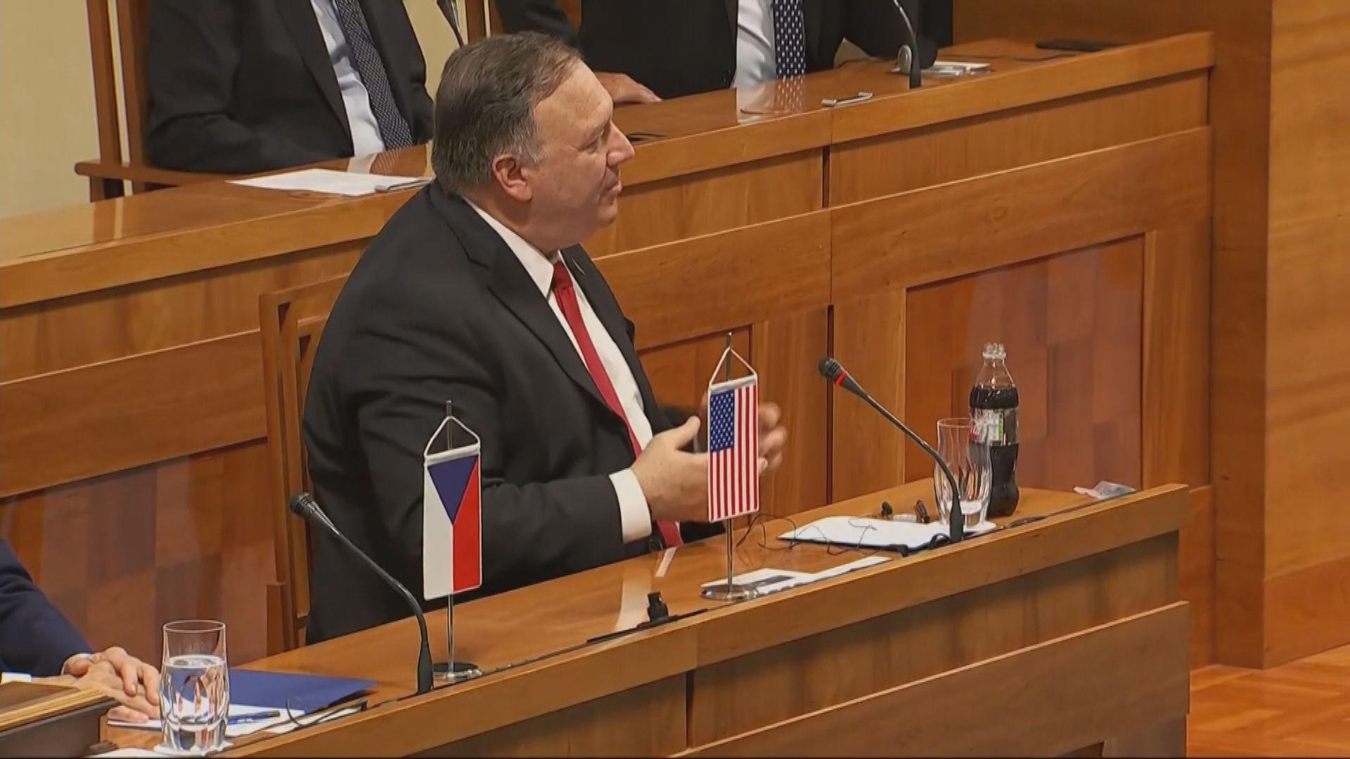 中國駐捷克大使館批評蓬佩奧惡意挑撥