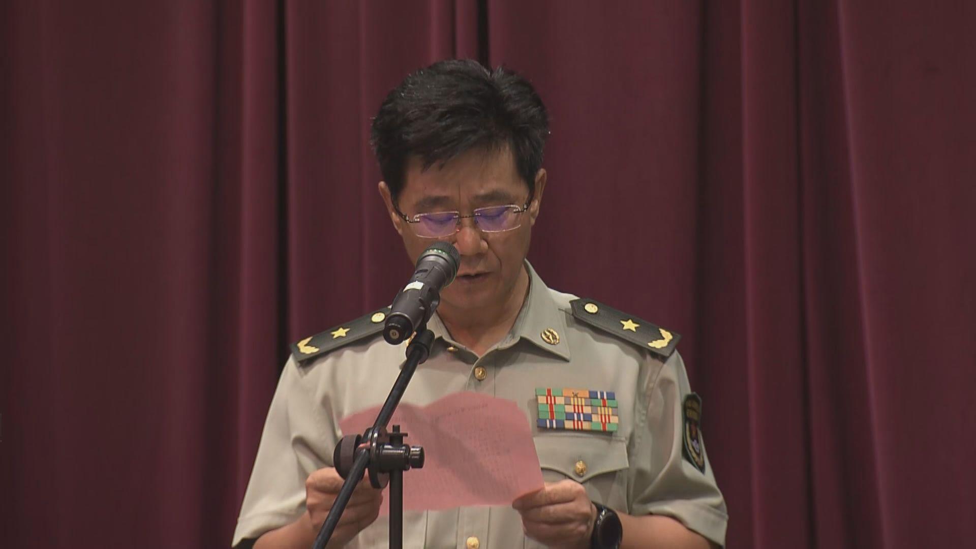 陳亞丁:解放軍會與分裂勢力作鬥爭