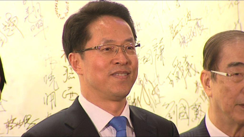 張曉明離開香港料往北京接替王光亞