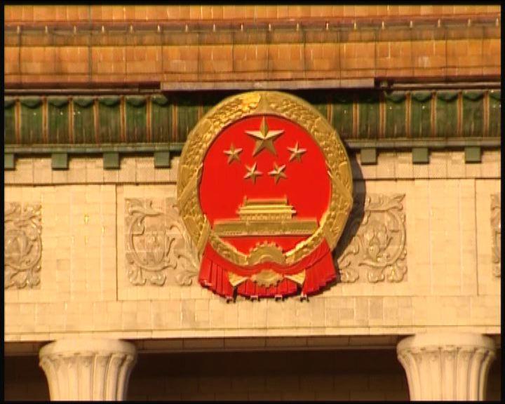 張德江不接受公民抗命要脅中央
