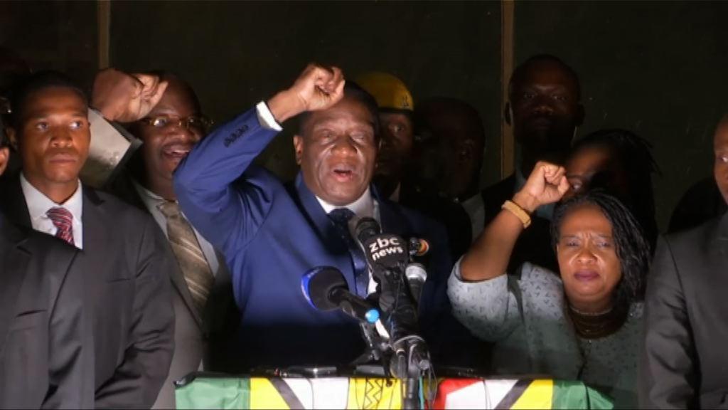 姆南加古瓦返津巴布韋 周五宣誓任總統