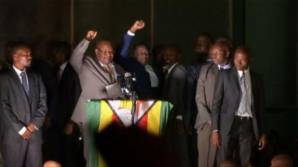 姆南加古瓦承諾團結津巴布韋發展經濟