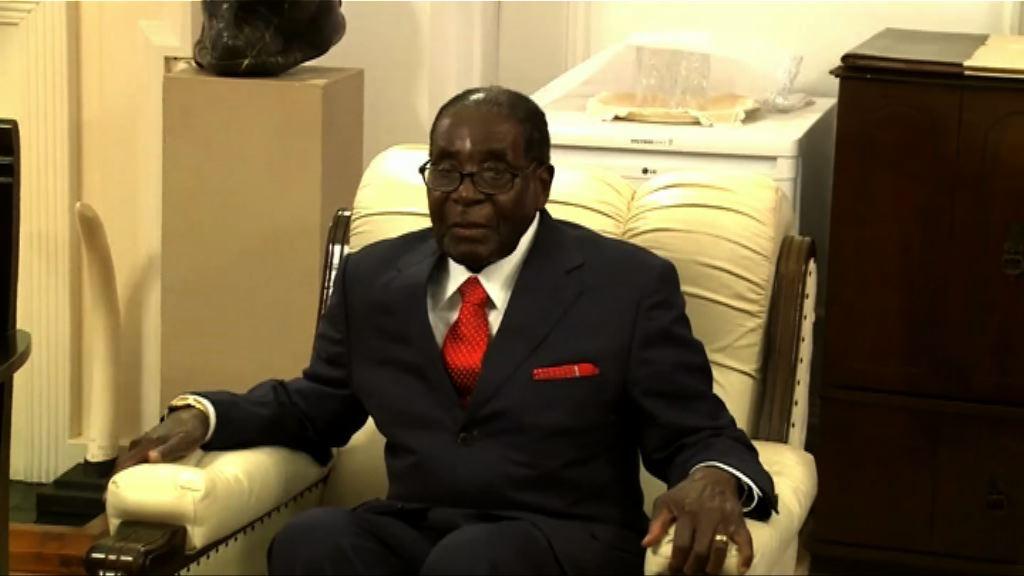 英媒指穆加貝下台後獲逾千萬美元