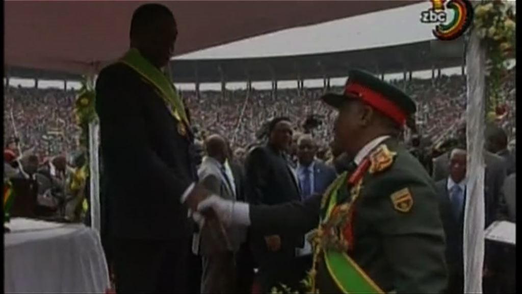 姆南加古瓦就任總統 多名軍方領袖宣示效忠
