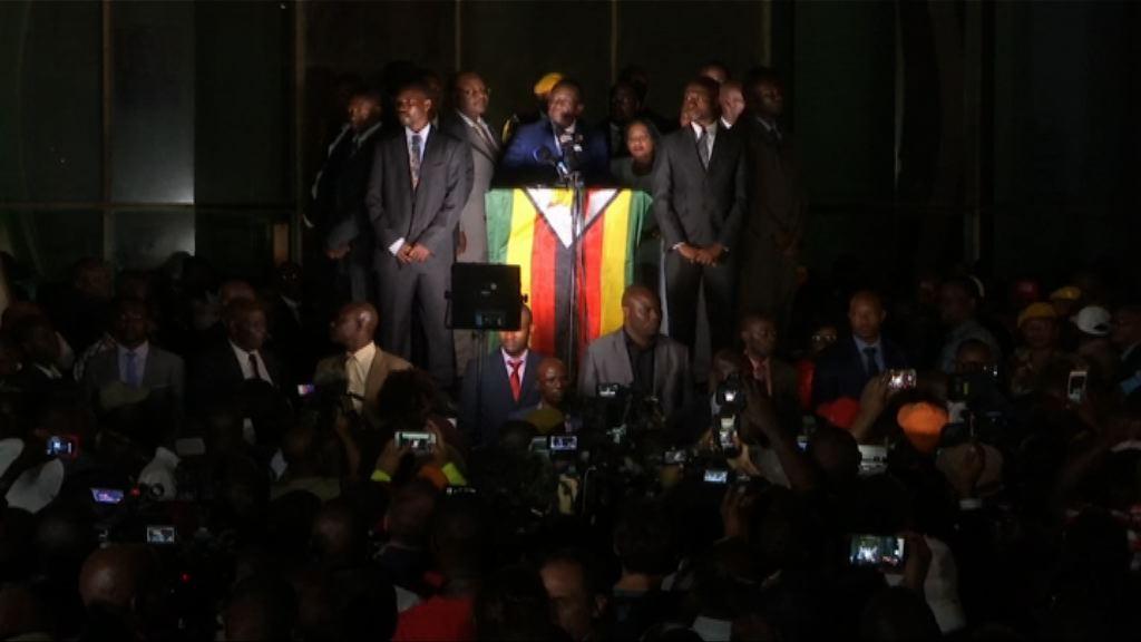 姆南加古瓦將宣誓就任津巴布韋總統