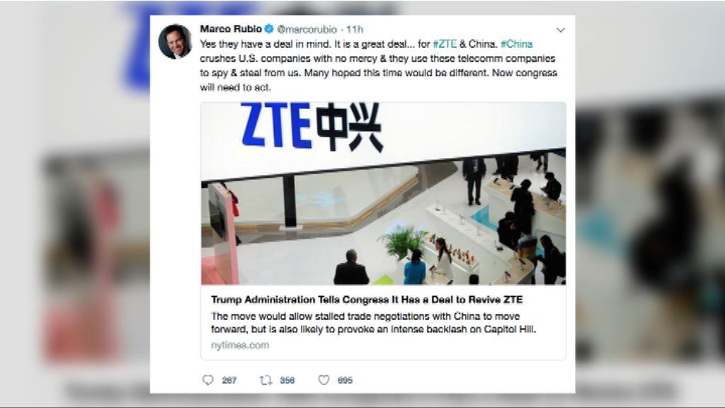 美國兩黨議員籲制止落實中興通訊營運協議