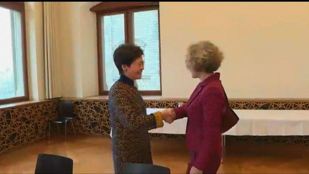 林鄭月娥抵蘇黎世展開訪問行程