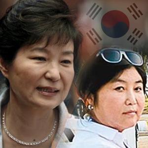 朴槿惠判囚