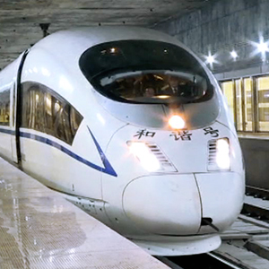 廣深港高鐵